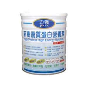 力強 高優質蛋白營養品 800g(瓶)*12瓶~再送12包蛋白質隨身包