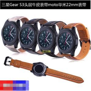 三星Gear S3 真皮 手錶帶 華爲watch 2Pro 錶帶 22mm 華米 MOTO 替換腕帶 ticwatch用