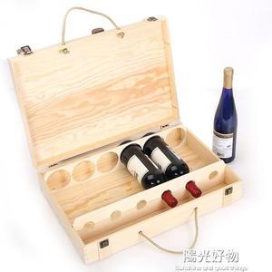 紅酒盒紅酒六支裝木箱手提高檔紅酒木盒禮盒6只葡萄酒箱盒子木盒 NMS陽光好物