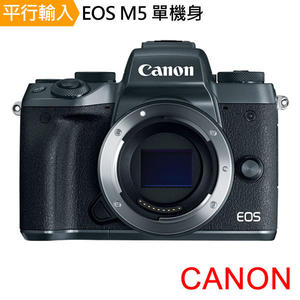 Canon EOS M5 單機身(中文平輸)-有現貨