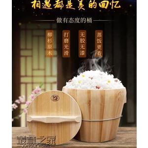 家用蒸飯木桶蒸子 餐廳商用餐具大木桶飯甑子 小號蒸糯米飯
