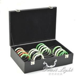 首飾盒 高檔手鐲盒 珠寶首飾盒子手鐲子收納展示金銀玉首飾箱 果果輕時尚