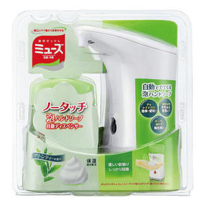 日本 MUSE 自動泡泡洗手給皂機/洗手液 綠茶香