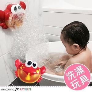 12首音樂螃蟹造型泡泡機 兒童洗澡玩具