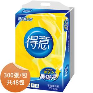 得意 平版 衛生紙 300張*6包*8袋 - 永豐商店