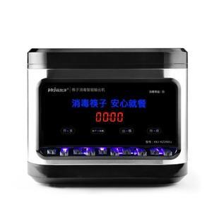 220V 商用全自動不銹鋼烘干筷子機 帶烘干筷子盒 CJ4914『毛菇小象』