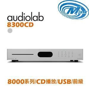 《麥士音響》audiolab傲立 8000系列 CD播放器 USB 前級擴大機 8300CD 2色