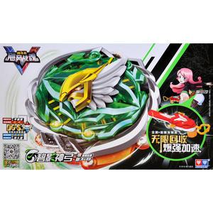 颶風戰魂陀螺系列-碧影神弓(綠色-中盒)(YM634303)←戰鬥陀螺 發射器 陀螺盤