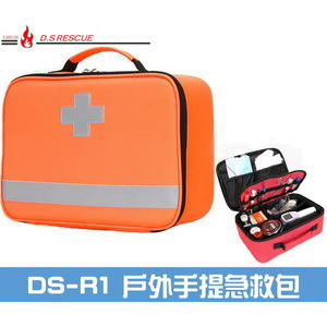 【EMS軍】DS-R1型 戶外手提急救箱 專用緊急救護包/醫療包