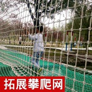 安全網防護網尼龍網防墜網戶外兒童攀爬網拓展網繩網 網子裝飾
