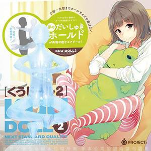 情趣用品 充氣娃娃【莎莎精品】日本EXE KUU DOLL 2 就是要抱緊你 充氣娃娃二代 動漫抱枕充氣娃娃