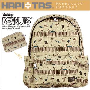 HAPI+TAS 史努比 聯名 旅行用 後背包 折疊收納 snoopy 該該貝比日本精品 ☆