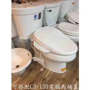 【麗室衛浴】 美國 KOHLER Serif 雙體馬桶 K-3444T-S-0  附緩降馬桶蓋