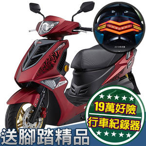 【抽咖啡機】彪虎TIGRA 150 ABS LED光條尾燈 送行車紀錄器 腳踏精品 19萬好險(AF-150AIA)PGO