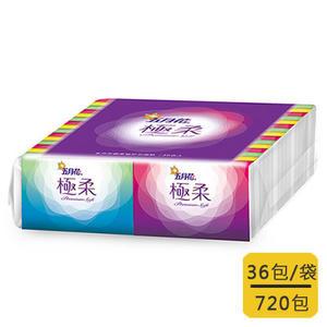 【五月花】極柔頂級袖珍包面紙(10抽x36包x20袋/箱)