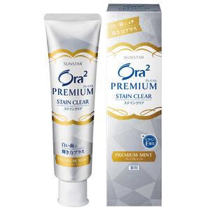 Ora2極緻淨白無瑕牙膏薄荷100g 【康是美】