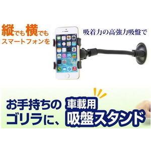 papago x6 x7 m7 v600 z860 z850 z880 r5800 r5890 t600 iPhone 6s 6 Plus HTC One M8 Z5 Z2 Z3 Note5 Desire m9手機支架吸盤車架