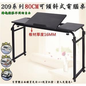 柚柚的店【24000-198跨床電腦桌80CM】辦公桌 寫字桌 置物桌 主機桌 可跨床