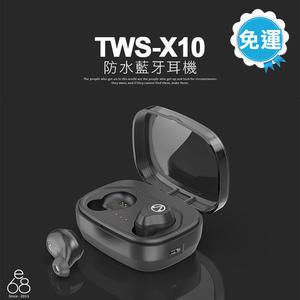 藍牙 耳機 TWS X10 防水 行動電源 游泳 運動 洗澡 大容量 IPX7超防水 無線耳機 迷你 輕巧 入耳式 耳機
