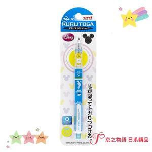 【京之物語】現貨-日本三菱UNI KURU TOGA唐老鴨旋轉自動鉛筆0.3mm
