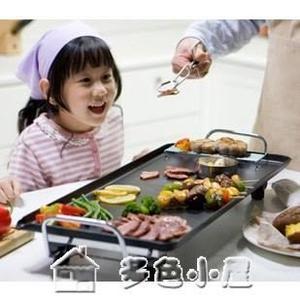 電烤盤220V家用電燒烤爐電烤盤牛排鐵板燒 韓國無煙不粘烤肉鍋igo父親節特惠下殺