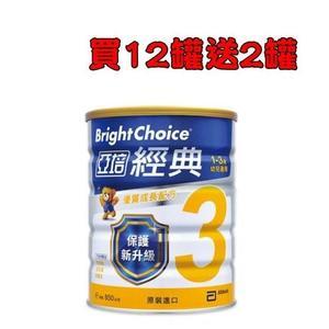 亞培經典3號 優質成長奶粉850g X12罐+贈2罐 7288元