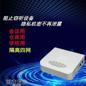 屏蔽器 抵押車載手機GPS信號檢測反竊聽監聽探測儀2-4G抗干擾屏蔽器設備 韓菲兒