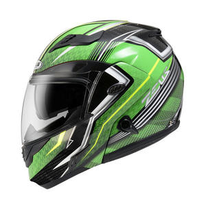 ZEUS瑞獅安全帽,碳纖維安全帽,ZS3500,YY7綠