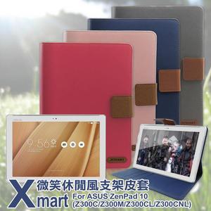 X_mart ASUS ZenPad 10.0 Z300 微笑休閒風支架皮套