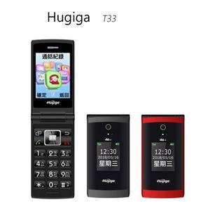 Hugiga T33 4G摺疊手機