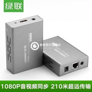 HDMI延長器轉單網線網絡傳輸50米60米100米HDMI轉RJ45放大器