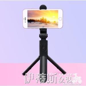 自拍棒手機自拍棒華為7蘋果x小米oppo通用藍芽遙控補光拍照神器三腳支架 伊蒂斯女裝
