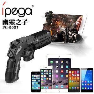 [哈GAME族]免運費 可刷卡 IPEGA PG-9057 幽靈之子 槍型藍芽遊戲控制器 遊戲手把 搖桿 支援PC/安卓/IOS