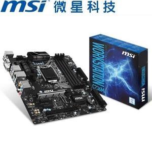【台中平價鋪】全新 MSI 微星 C236M WORKSTATION 主機板 原廠三年保固