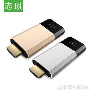 無線HDMI同屏器安卓蘋果手機連接電視高清投屏傳輸airplay同頻器 格蘭小舖