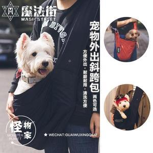 寵物狗狗外出便攜肩背包胸前斜挎背包小型犬外出寵物袋貓包 魔法街