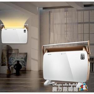 取暖器電暖氣家用節能速熱壁掛式辦公臥浴室暖風機  魔方數碼館