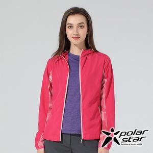 PolarStar 女 休閒抗UV連帽外套『玫瑰紅』P20108 戶外 休閒 露營 防曬 透氣 吸濕 排汗 彈性 抗紫外線