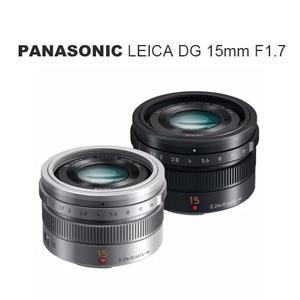 Panasonic Leica DG 15mm F1.7  (公司貨) 送UV鏡+專業拭鏡筆