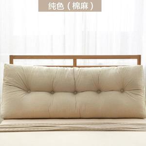 棉麻三角靠墊床上大靠枕 雙人榻榻米床頭軟包 床靠背墊靠枕腰靠 WD