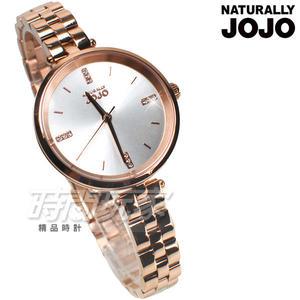 NATURALLY JOJO 低調奢華 簡約腕錶 防水手錶 女錶 手鍊錶 玫瑰金 JO96914-80R