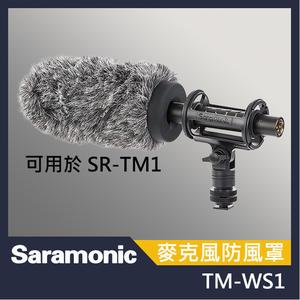 Saramonic 楓笛 TM-WS1 麥克風戶外防風毛套 麥克風 戶外用 兔毛 防風罩屮W1 V6