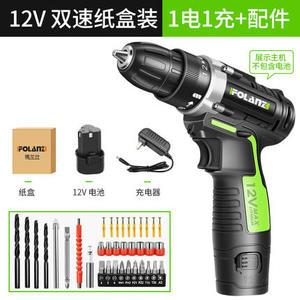 充電式手電鑽家用手電鑽鑽多功能鋰電鑽小手槍鑽手鑽電動螺絲刀 限時降價