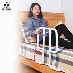 安全扶手 老人起身扶手欄桿 起床助力器床邊借力器 孕婦床上起身輔助架 MKS 小宅女