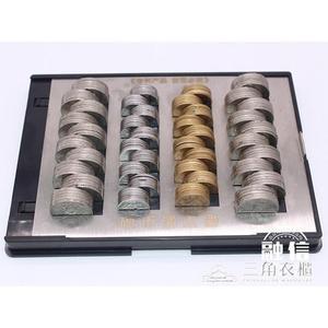 硬幣清點器多功能硬幣盒清分盒硬幣盒ABS材質可清分1元5角1角 ATF 三角衣櫃