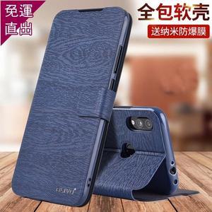 紅米7手機殼紅米note7保護皮套note7pro翻蓋式紅米6防摔全包外殼