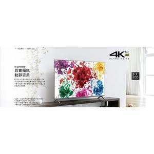 國際牌 65型 4K聯網液晶顯示器+視訊盒 TH-65FX700W