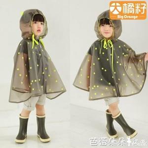 【春夏新鲜上市】大橘籽半透明抖音幼兒園童寶寶小孩男童女童戶外雨衣雨披帶『芭蕾朵朵』