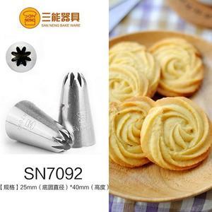 【甜手手】【SN7092】三能 8齒花嘴擠花 SN7091 SN7093 SN7094 SN7095 SN7096