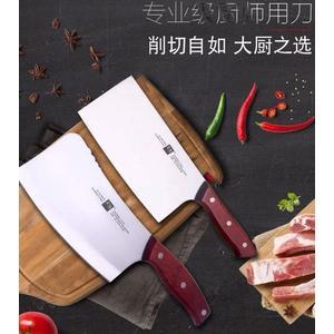 現貨24H 刀家用切菜刀 快手抖音同款斬骨刀 廚房財刀 麒麟刀具 鋒利砍骨刀